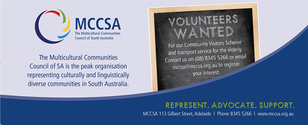 MCCSA-advert